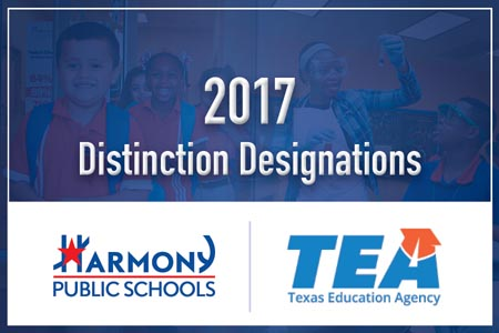 2017 Distinction Designations